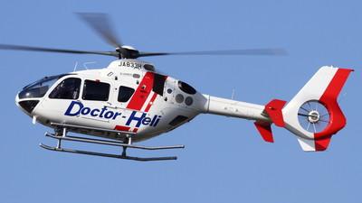 JA833H - Eurocopter EC 135P2+ - Hirata Gakuen