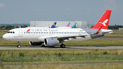 A picture of FWWDD - Airbus A320200N - Airbus - © Romain Salerno / Aeronantes Spotters