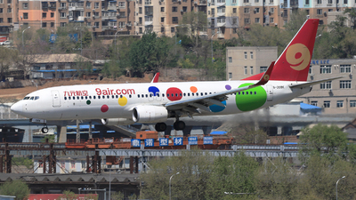 A picture of B208K - Boeing 73786X - 9 Air - © Jinyuan LIU