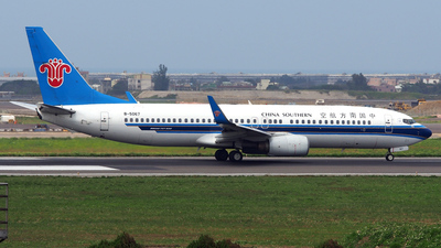 B-5067 - Boeing 737-81B - China Southern Airlines