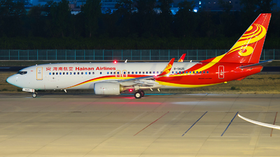 B-5625 - Boeing 737-84P - Hainan Airlines