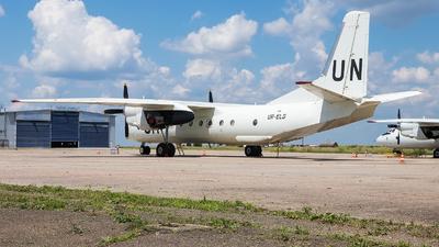 A picture of URELD - Antonov An26B100 - Air Urga - © Oleksandr Smerychansky