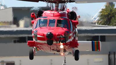 NA-713 - Sikorsky UH-60M Blackhawk - Taiwan - National Airborne Service Corps (NASC)