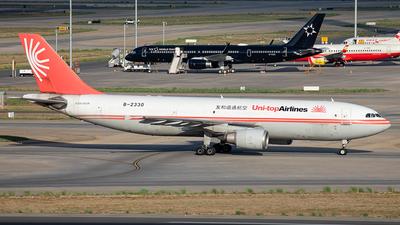 A picture of B2330 - Airbus A300B4605R(F) - [763] - © Yan Shuai