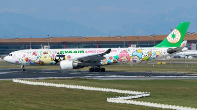 A picture of B16333 - Airbus A330302 - EVA Air - © Doraemon_rqs