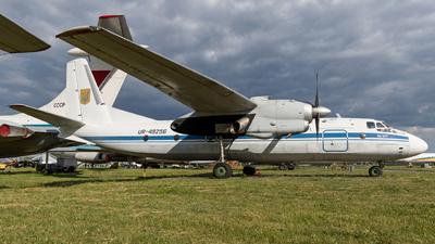 UR-49256 - Antonov An-24B - Ukraine - Air Force