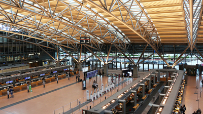 EDDH - Airport - Terminal