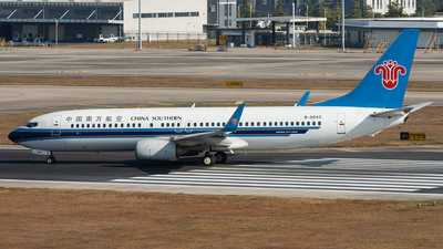 A picture of B5640 - Boeing 73781B - China Southern Airlines - © xuhaoqing995
