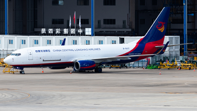 B-5137 - Boeing 737-84P(BCF) - Longhao Airlines