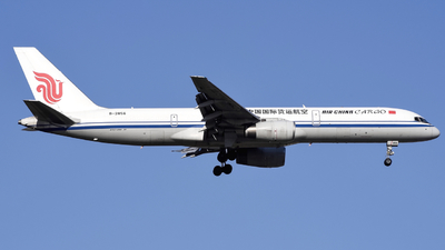A picture of B2856 - Boeing 7572Z0(PCF) - Air China Cargo - © DZX_14572
