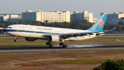 B-6547 - Airbus A330-223 - China Southern Airlines