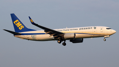 B-5157 - Boeing 737-81Q(SF) - China Postal Airlines