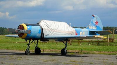 RA-0332G - Yakovlev Yak-52 - Private