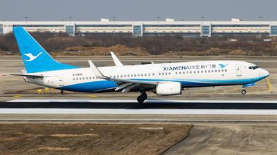 A picture of B5846 - Boeing 73785C - Xiamen Air - © Jiaming