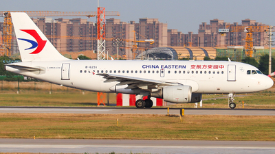 A picture of B6231 - Airbus A319115 - China Eastern Airlines - © AGUIJUN-Lei