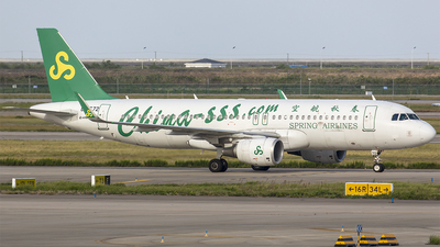 B-8872 - Airbus A320-214 - Spring Airlines