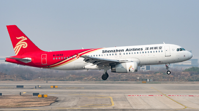 A picture of B6692 - Airbus A320232 - Shenzhen Airlines - © xuhaoqing995