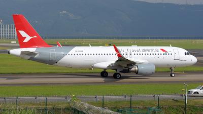 B-300Z - Airbus A320-214 - Air Travel
