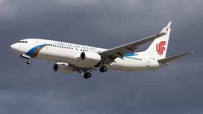 B-1210 - Boeing 737-89L - Dalian Airlines