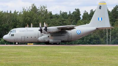 741 - Lockheed C-130H Hercules - Greece - Air Force