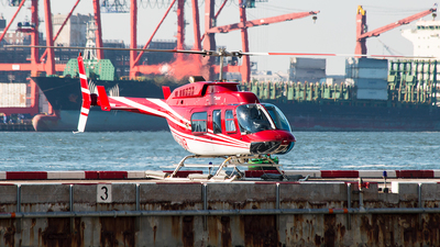 N406MR - Bell 206L-4 LongRanger - New York Helicopters