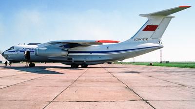 CCCP-76790 - Ilyushin IL-76MD - Aeroflot