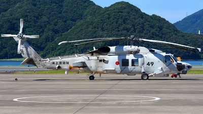 8449 - Sikorsky SH-60K Kai - Japan - Maritime Self Defence Force (JMSDF)