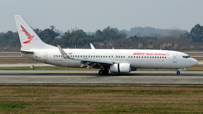 B-1595 - Boeing 737-84P - Ruili Airlines