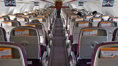 HS-TXU - Airbus A320-232 - Thai Smile