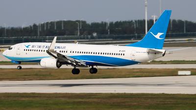 B-1371 - Boeing 737-85C - Xiamen Airlines