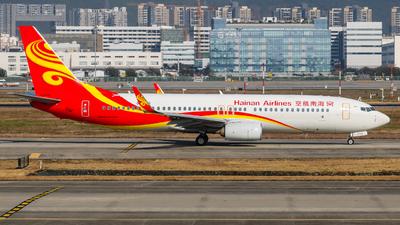B-1733 - Boeing 737-86N - Hainan Airlines