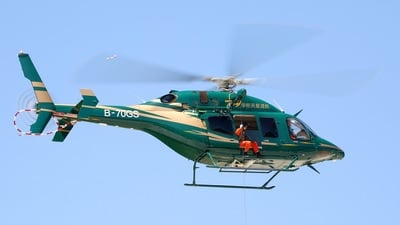 B-70GS - Bell 429 Global Ranger - Reignwood Star General Aviation