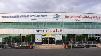 OITT - Airport - Terminal