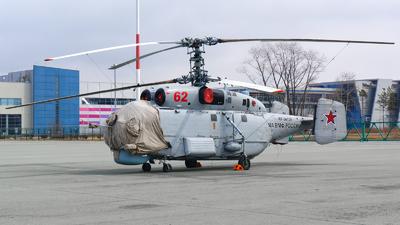 RF-34139 - Kamov Ka-27PL Helix A - Russia - Navy
