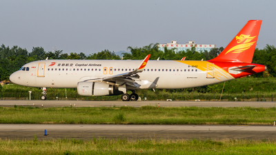 B-1642 - Airbus A320-232 - Capital Airlines