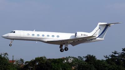 B-8160 - Gulfstream G550 - Private