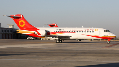 A picture of B650S - Comac ARJ21700 - Chengdu Airlines - © ZUCK-ZX