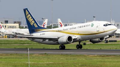 B-2662 - Boeing 737-3Q8(SF) - China Postal Airlines
