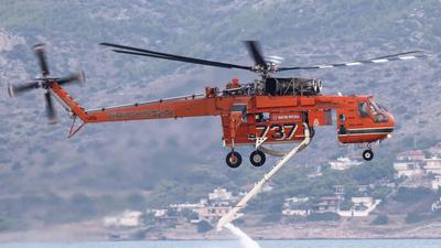 N194AC - Sikorsky S-64E Helitanker - Erickson Air-Crane