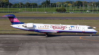 JA07RJ - Bombardier CRJ-702ER - Ibex Airlines