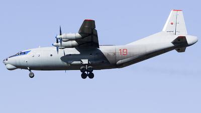 RF-90787 - Antonov An-12BK - Russia - Air Force