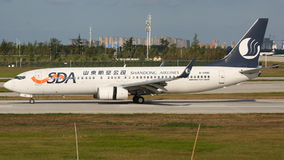B-5490 - Boeing 737-85P - Shandong Airlines