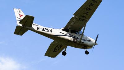 B-9254 - Cessna 172R Skyhawk - Civil Aviation Flight University of China
