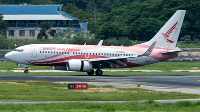 B-5830 - Boeing 737-7ME - Ruili Airlines