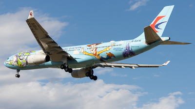 A picture of B5976 - Airbus A330343 - China Eastern Airlines - © DAYDREAMER