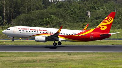 B-5480 - Boeing 737-86N - Hainan Airlines