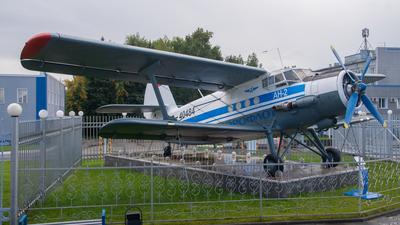 CCCP-40484 - PZL-Mielec An-2R - Altai Avia