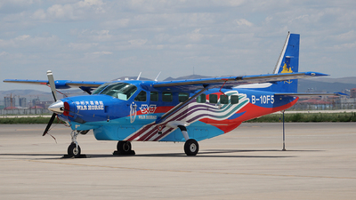 B-10F5 - Cessna 208B Grand Caravan EX - Reignwood Star General Aviation