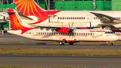 VT-AIW - ATR 72-212A(600) - Air India Regional (Alliance Air)