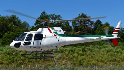 JA6564 - Aérospatiale AS 350B3 Ecureuil - Akagi Helicopter